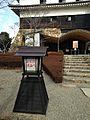 Lantern in front of Tenshu of Inuyama Castle.jpg