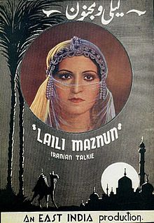 Layla and Majnun (1937 film).jpg