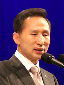 Lee Myung Bak Wikipedia