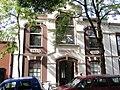 Leiden - Pieterskerkgracht 7.JPG