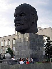 Lenin's head in Ulan-Ude