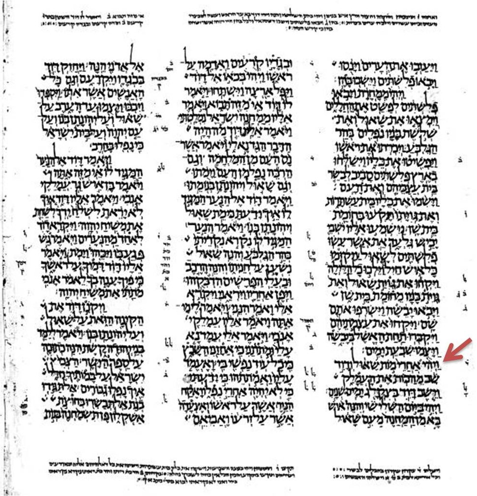 Leningrad Codex P341