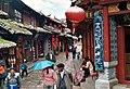 Lijiang-calle-l01.jpg