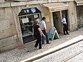 Lisboa, Estrela da Baixa.jpg