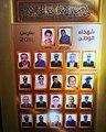 Liste des martyrs tunisiens (Ben Gardane) (قائمة شهداء تونس (بن قردان.jpg