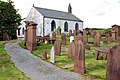 Lochrutton Church - geograph.org.uk - 454271.jpg