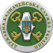 Logo of Treasury of Ukraine.png