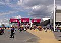 London 2012 Olympics 185 (7683080382).jpg