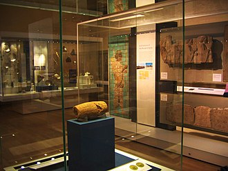 Room 52 - Ancient Iran with the Cyrus Cylinder, considered to be the world's first charter of human rights, 559-530 BC London 307.JPG