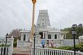 Lord Venkateswara complex - HTofA.JPG