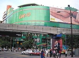 1991 in Malaysia - Lot 10 Kuala Lumpur shopping complex.