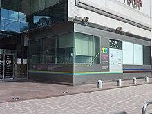 「LOVE FM」仕様に改装された直後のソラリアパークサイドスタジオ(2011年3月)