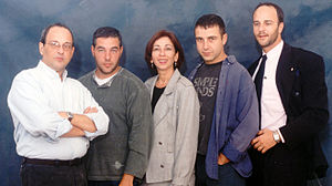 David Fisher (filmmaker) - From left to right: Fisher, along with his four siblings Ronel, Estee, Amnon and Gideon, taken from the film Love Inventory.