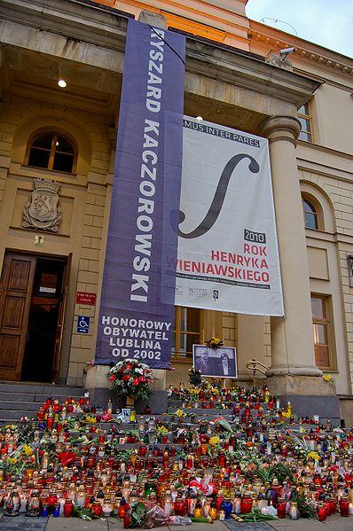 Lublin after president Lech Kaczyński's plane crash, New Town Hall