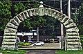 Lucasville, Ohio Cemetery Arch.jpg