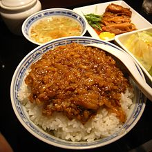Minced pork rice with other common Taiwanese dishes