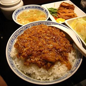 Gaifan - Minced pork rice