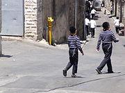 Children at Mea Shearim, Jerusalem