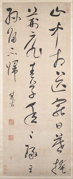 dong qichang - image 5