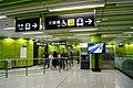 MTR SOH (7).JPG