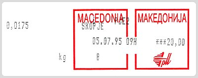 Macedonia Type PO1 3.jpg