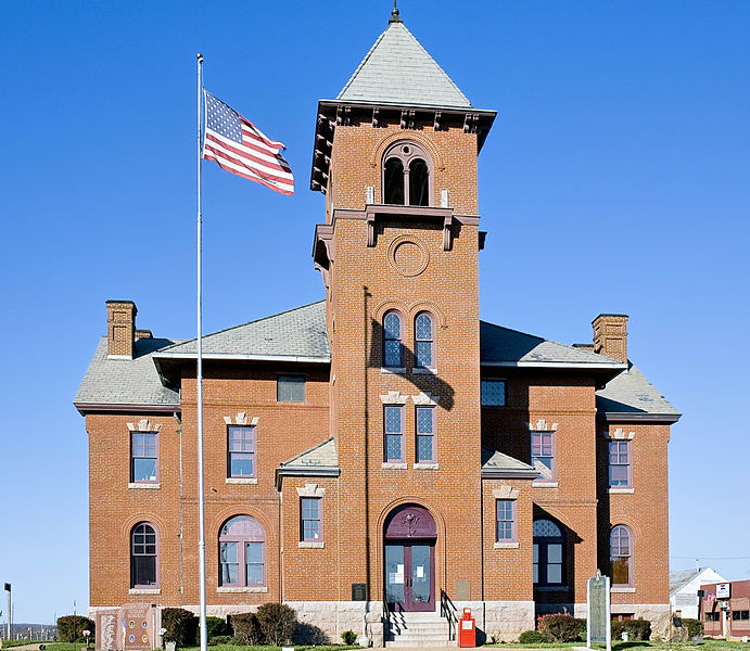 Պատկեր:Madison County Missouri Courthouse at Fredericktown, MO USA.jpg