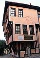Maison de Lamartine (Plovdiv) - panoramio.jpg