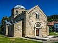 Manastir Gradac ulaz1.jpg