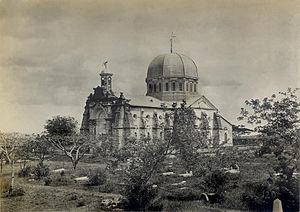 La Loma Cemetery - La Loma Cemetery in 1900