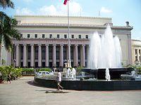 Manila central post office.jpg