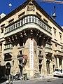 Manoel Theatre and Palazzo Manoel 02.jpg