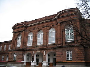 Mariupol - First Gymnasium founded 1876