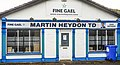 Martin Heydon constituency office Newbridge.jpg