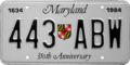 Maryland license plate, 1984.png