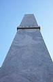 Maryland state Confederate Cemetery Memorial - Point Lookout Maryland - 2012-01-15.jpg
