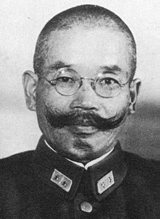 Masakazu Kawabe Japanese general