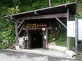 Matsushiro-Zozan-chikago.jpg