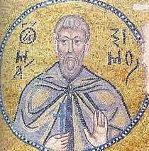 Maximus the Confessor (mosaic).jpg