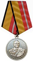 Medal of General Dutov MoD RF.jpg