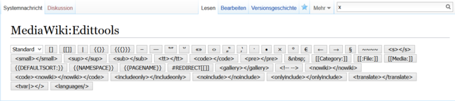 MediaWiki;Edittools-after.png