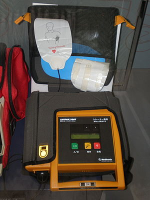 Automated external defibrillator - Defibrillator training kit