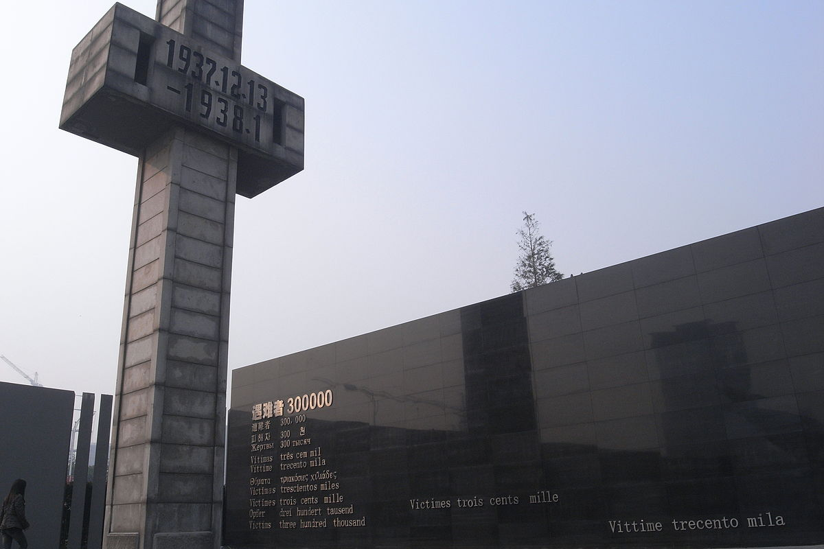 Memorial Hall to the Victims in Nanjing Massacre.jpg