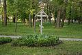 Memory Park in Belgorod 24.JPG