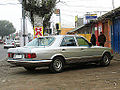 Mercedes Benz 280 SE 1982 (15684799960).jpg