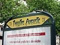 Metro de Paris - Ligne 2 - Philippe Auguste 02.jpg