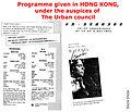 Michael Laucke ~ Hong Kong Program 1988.jpg