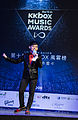 Mickey Huang at KKBOX Music Awards preparatory press conference 20150123b.jpg
