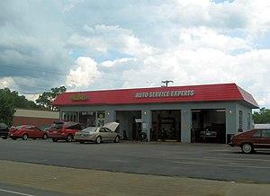 Midas (automotive service) - Image: Midas Goodlettsville TN USA