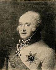 Mihelson Ivan Ivanovich
