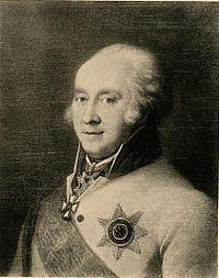 Mihelson Ivan Ivanovich.jpg